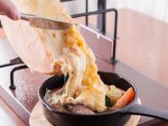 たっぷりのラクレットチーズで楽しむ『ラクレットBBQ』