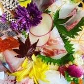 毎朝新鮮な魚介を仕入れてつくる『おまかせ盛り合わせ』