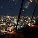 名古屋の絶景と美味しい料理にお酒を独占するVIPルーム