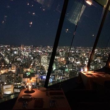 【限定プラン】Sunset Dinner・4,000円 ※12月ご予約不可