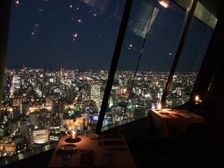 大切な方と窓際のお席で、40階からの夜景を。