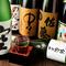 和食に合う焼酎が20種以上。そばや山椒など珍しい酒も