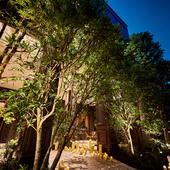 名駅すぐ・木々に囲まれた隠れ家レストラン