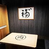 様々なシチュエーションで利用できる、落ち着いた個室空間