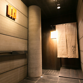 松山中心街の隠れ家的なロケーション。粋な空間が幕を開ける