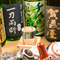 愛媛の地酒、京都の銘酒、全国の季節のお酒を取り揃え