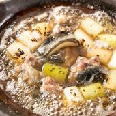 『すっぽん鍋』をはじめとする、季節のお鍋も人気 ※季節によって料理の内容は変わります。