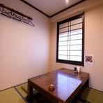 人気の一歩鍋コース+飲み放題で宴会バッチリ! 4名様以上でお願いします。