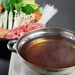 宴会には贅沢な『一歩鍋コース』をご賞味ください!