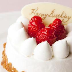 フルコースディナー「Reve」に12cmのホールケーキをお付けします。記念日のお食事におすすめです。