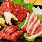 新鮮な魚介類をはじめとした旬の食材を厳選しています