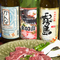「宮崎牛」を味わい尽くす、贅沢なコース