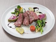 駿河牛ランプ肉のロティ
