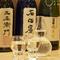 静岡の地酒で、料理とお酒のマリアージュを満喫