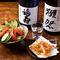 獺祭、福寿、など、人気銘柄の日本酒と逸品料理