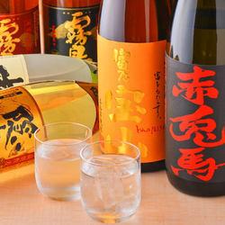 通常2時間飲み放題1980円がなんと!!980円♪料理は単品でのご注文です。