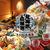個室居酒屋×海鮮バル きたいち酒場 姫路駅前店