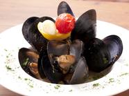 プリプリのムール貝の身を堪能『ムール貝のレモン蒸し』