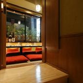 広々とした高級感のある完全個室の掘りごたつ席