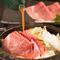 お肉だけではなく、野菜も主に山形県産。こだわりのデートに