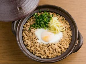 〆にも最適『地鶏そぼろの土鍋ご飯』