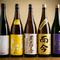 料理との相性やお客様のニーズに合わせた日本酒の数々