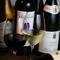 グラスワイン480円,ボトルワイン2980円からご用意しております。
