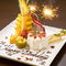 記念日・誕生日などの際には、デザートプレートのアレンジもOK