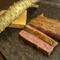 肉と脂の旨さが極まる! 『特選和牛A5サーロインステーキ』
