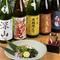愛媛県産の地酒や焼酎が充実のラインナップ