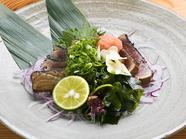 濃厚な味わい。幻の高級魚『天然スマ わら焼き』