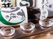 料理との相性抜群『日本酒各種』