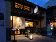 髙野麦酒店TAKANOYA