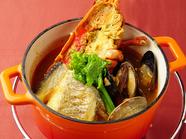 海の恵みを享受できる『魚料理 魚のポワレ(日替わり・ランチタイム)』