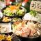 軍鶏をベースに開発された鳥取県の銘柄鶏「大山鶏」