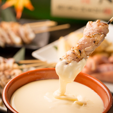 和の逸品と世界のチーズを合わせた魅惑のマリアージュ『焼き鶏チーズフォンデュ』
