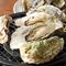 三陸で採れたカキをメインに、季節ごとにその時一番美味しい産地直送のカキが味わえる『焼きカキ』