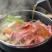 尾崎牛すき焼き小鍋