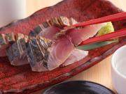 日本酒&肴 京町堀とかな