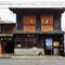 京都・鯉山町にあり、祇園祭など都の行事の華やぎも身近に