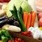 自家栽培☆健康と安全で無農薬野菜  スッタフみんなで野菜を育てています!