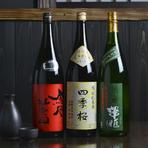 厳選した拘りの高級日本酒をたくさんの方に知ってほしいのでお一人様一杯限定で500円(税別)でご提供! 普段なかなか飲めない日本酒が飲めちゃます! 日替りで内容は変更になりますので、毎回違った日本酒に出会えます!