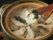 京・宇治 抹茶料理 辰巳屋