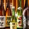 厳選して仕入れた日本酒。通うほどに楽しみが増えるラインナップ