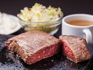 好みの焼き加減で「ジュ~」と焼く楽しみがある、肉厚で柔らかな『岩盤焼き エルシャダイステーキ 200g』