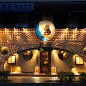 沖縄気分の外装と内装で、絶品沖縄料理が楽しめる