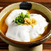 沖縄料理の看板料理『じーまーみー豆腐』