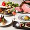 鉄板焼料理30年、熟練のシェフが格別の味わいをご提供