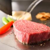 数量限定1日400g限りの希少部位『黒毛和牛シャトーブリアンステーキ』