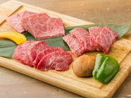 細かなサシも美しく、肉の美味しさを魅せてくれる『特選盛り3種』